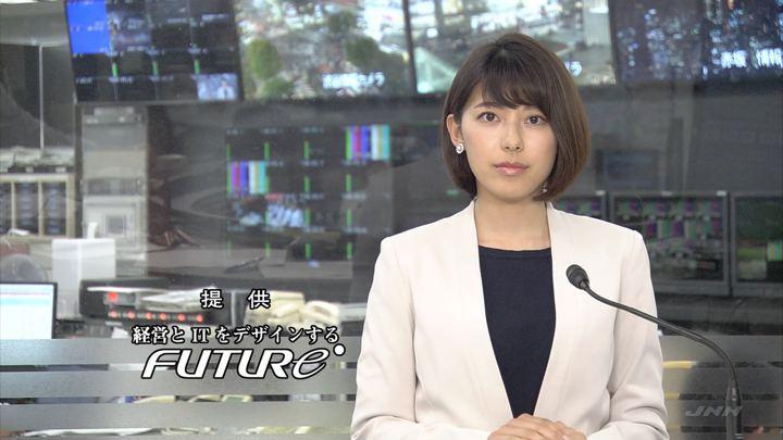 2018年04月03日上村彩子の画像01枚目