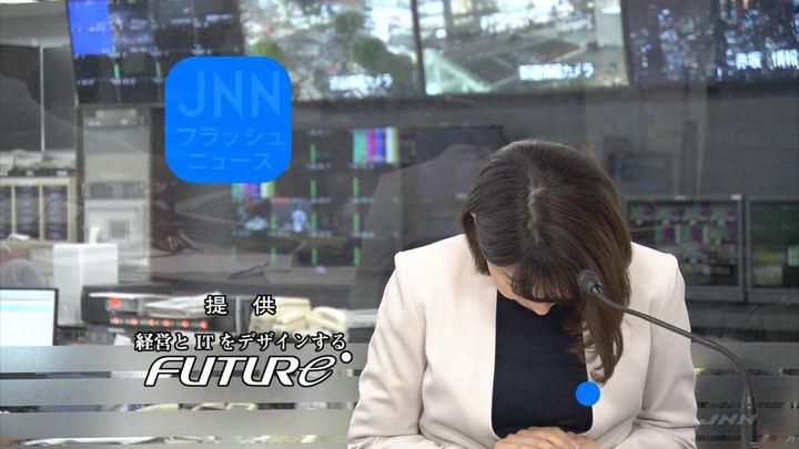 2018年04月03日上村彩子の画像02枚目