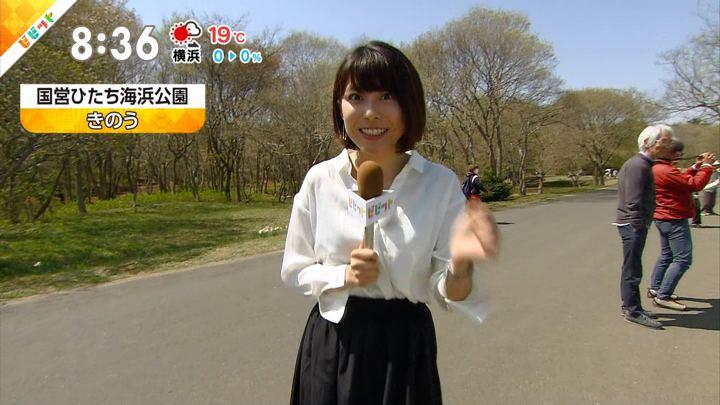 2018年04月10日上村彩子の画像01枚目