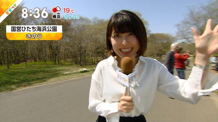 2018年04月10日上村彩子の画像02枚目