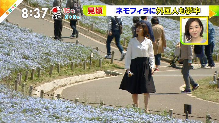 2018年04月10日上村彩子の画像03枚目