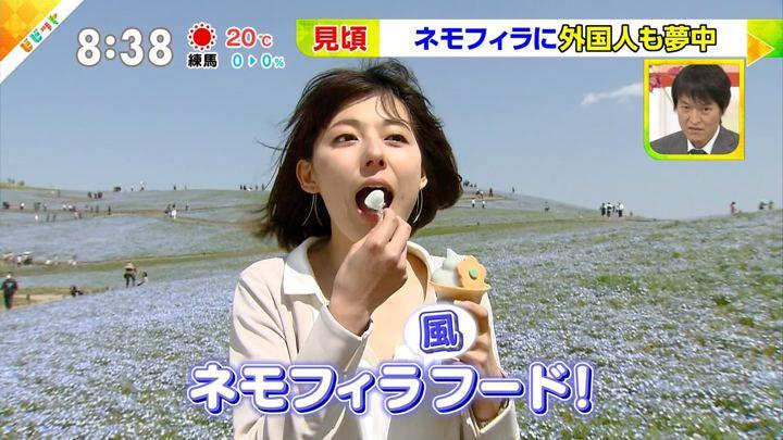 2018年04月10日上村彩子の画像06枚目