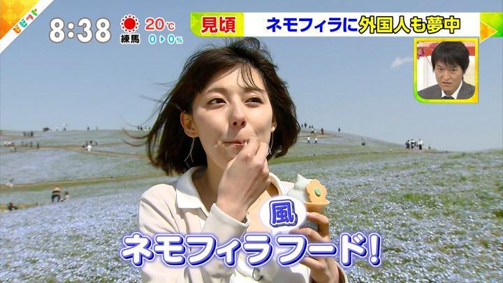 2018年04月10日上村彩子の画像07枚目