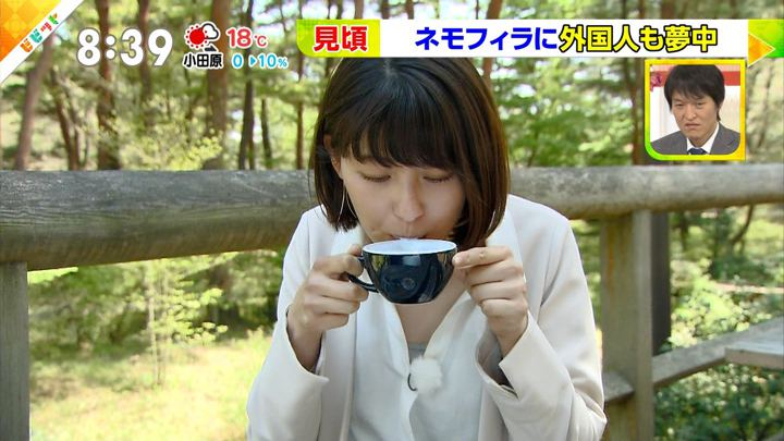 2018年04月10日上村彩子の画像09枚目