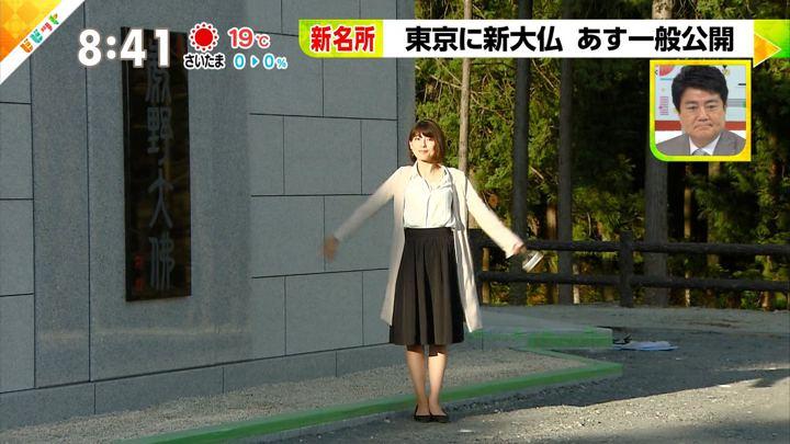 2018年04月10日上村彩子の画像14枚目