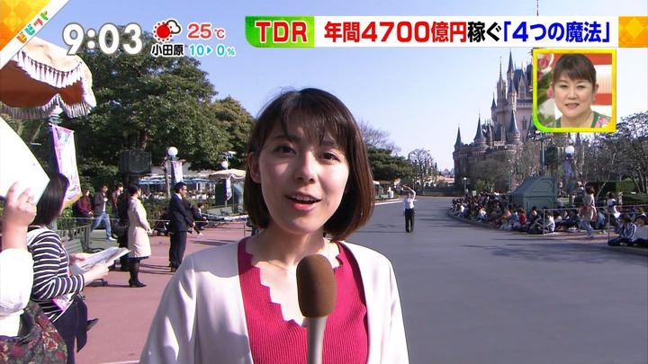 2018年04月12日上村彩子の画像05枚目