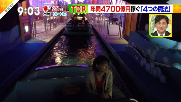 2018年04月12日上村彩子の画像08枚目