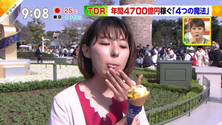 2018年04月12日上村彩子の画像26枚目