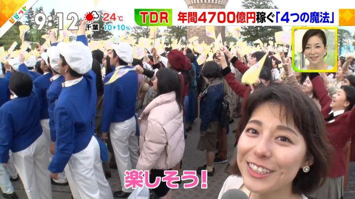 2018年04月12日上村彩子の画像37枚目