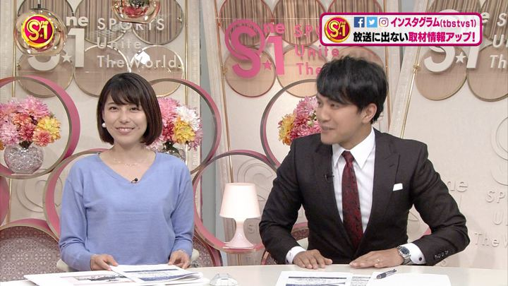 2018年04月14日上村彩子の画像15枚目