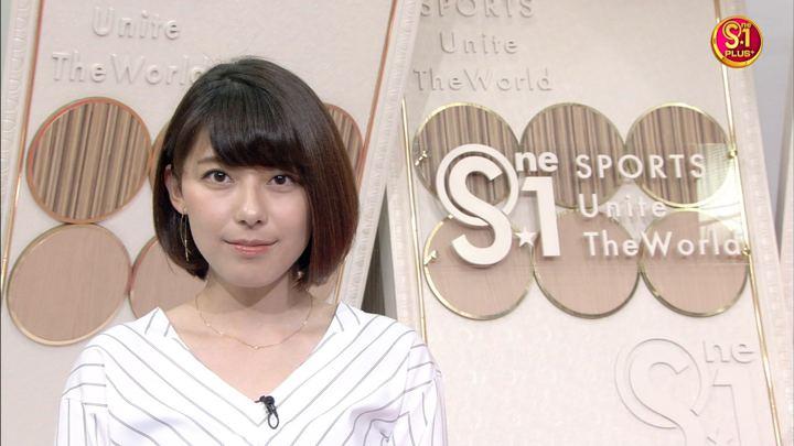 2018年04月14日上村彩子の画像17枚目
