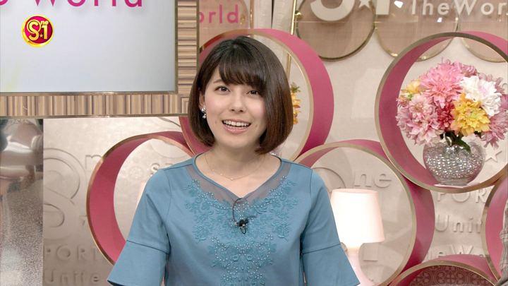 2018年04月15日上村彩子の画像07枚目