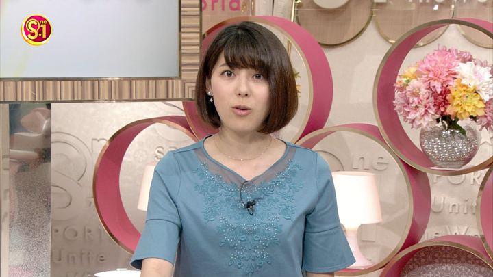2018年04月15日上村彩子の画像09枚目