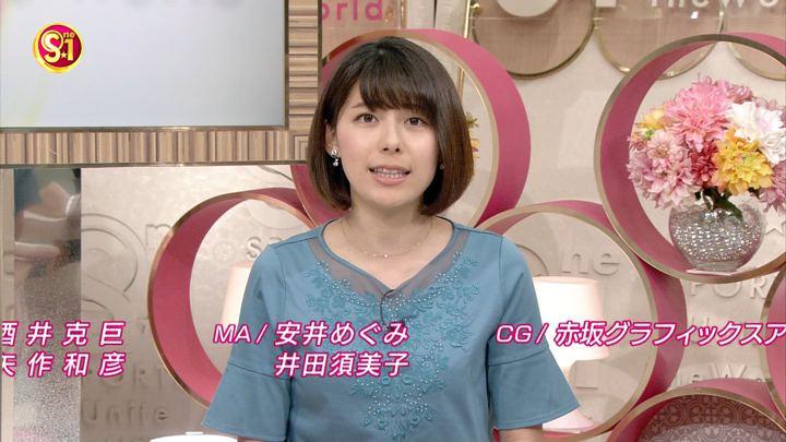 2018年04月15日上村彩子の画像10枚目