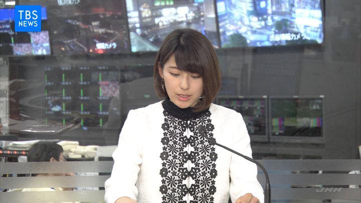 2018年04月17日上村彩子の画像04枚目