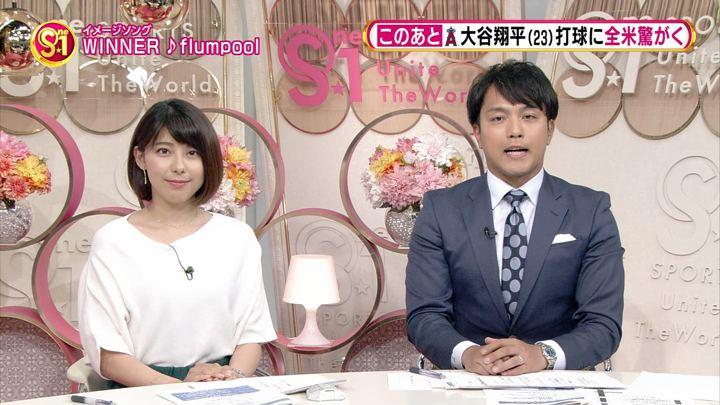 2018年04月28日上村彩子の画像02枚目