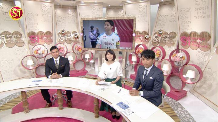 2018年04月28日上村彩子の画像03枚目