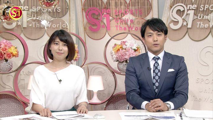 2018年04月28日上村彩子の画像06枚目