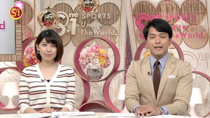 2018年04月29日上村彩子の画像01枚目