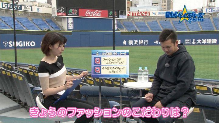 2018年05月04日上村彩子の画像04枚目