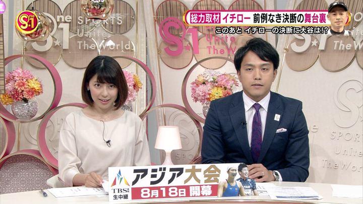 2018年05月05日上村彩子の画像05枚目