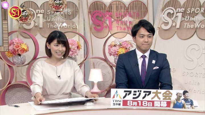 2018年05月05日上村彩子の画像12枚目