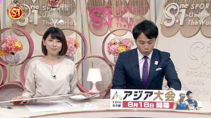 2018年05月05日上村彩子の画像13枚目