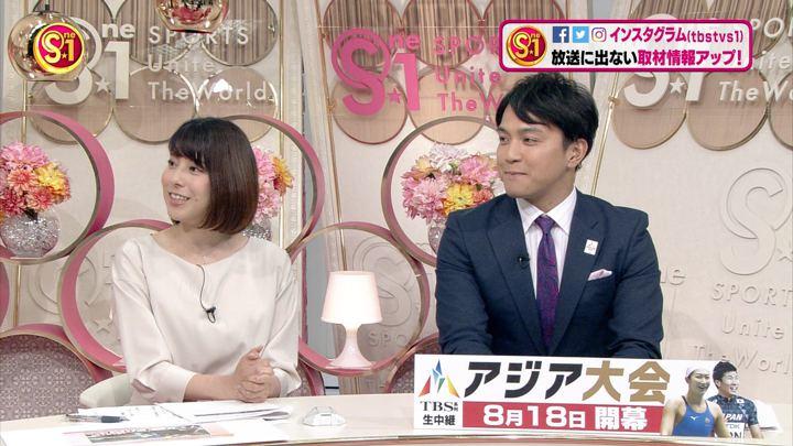 2018年05月05日上村彩子の画像15枚目