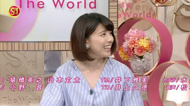 2018年05月06日上村彩子の画像07枚目