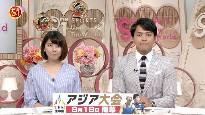 2018年05月06日上村彩子の画像08枚目