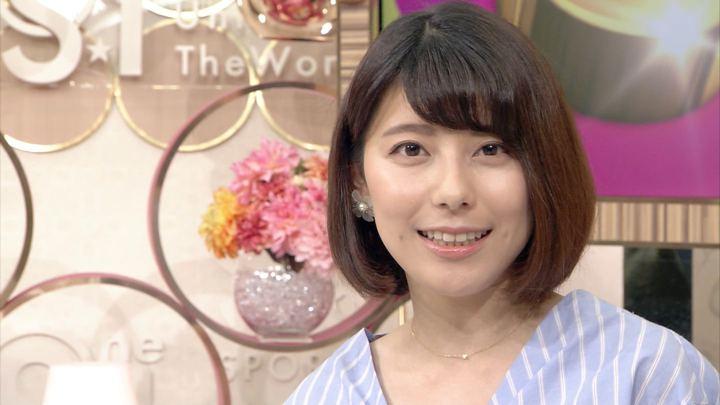 2018年05月06日上村彩子の画像09枚目