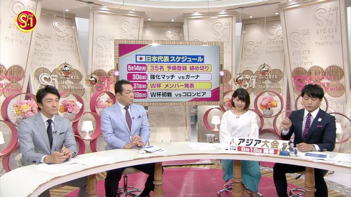 2018年05月12日上村彩子の画像02枚目