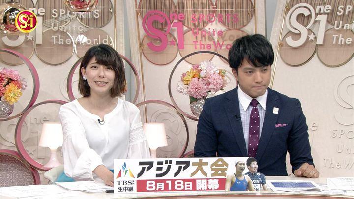 2018年05月12日上村彩子の画像03枚目