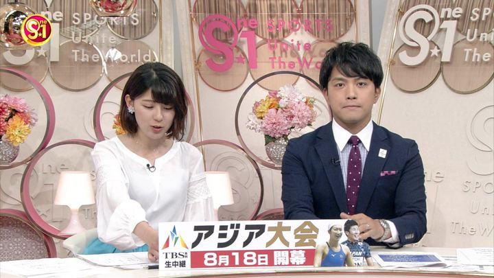 2018年05月12日上村彩子の画像04枚目