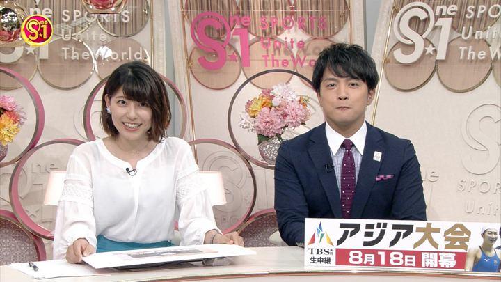 2018年05月12日上村彩子の画像06枚目