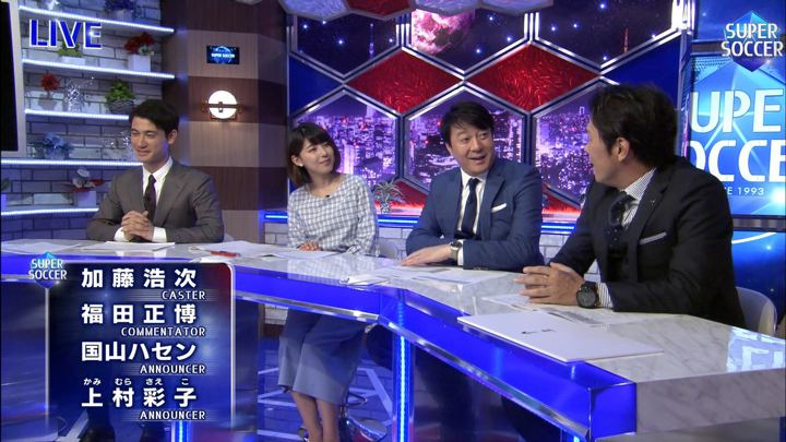 2018年05月13日上村彩子の画像15枚目