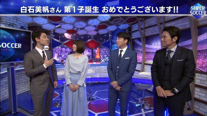 2018年05月13日上村彩子の画像21枚目