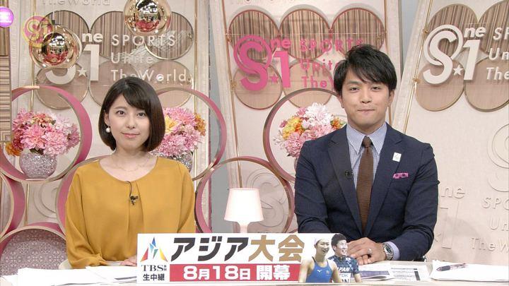 2018年05月20日上村彩子の画像08枚目