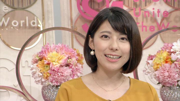 2018年05月20日上村彩子の画像09枚目