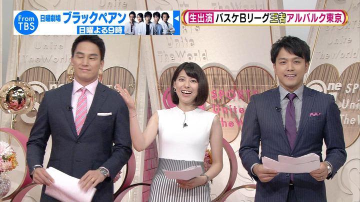 2018年05月26日上村彩子の画像04枚目