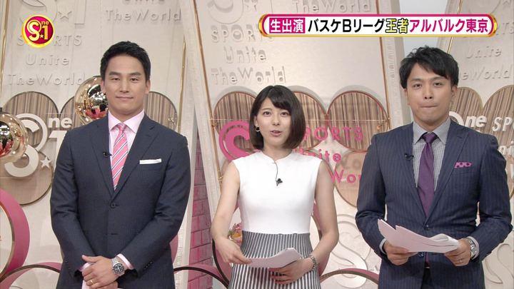 2018年05月26日上村彩子の画像05枚目