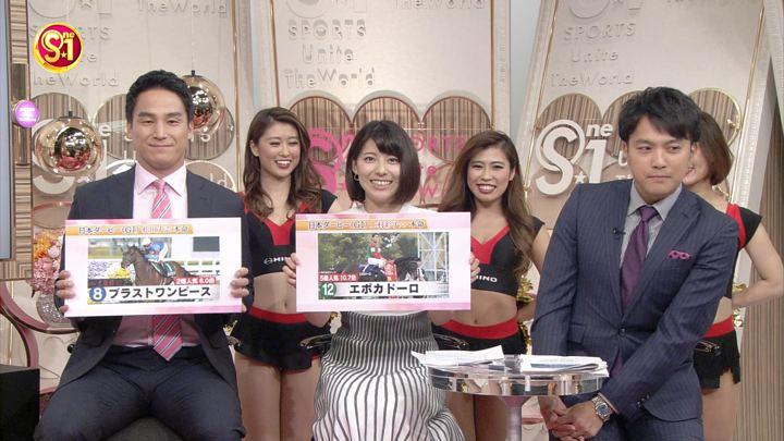2018年05月26日上村彩子の画像08枚目