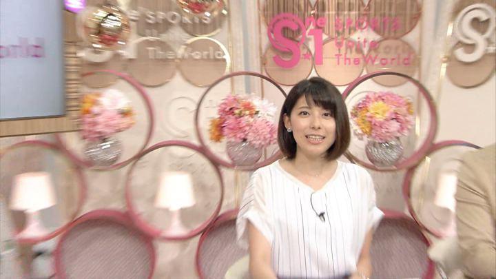 2018年05月27日上村彩子の画像07枚目