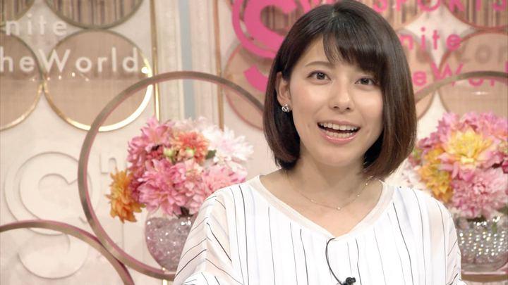 2018年05月27日上村彩子の画像08枚目