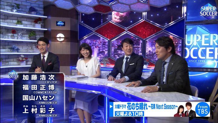 2018年05月27日上村彩子の画像09枚目