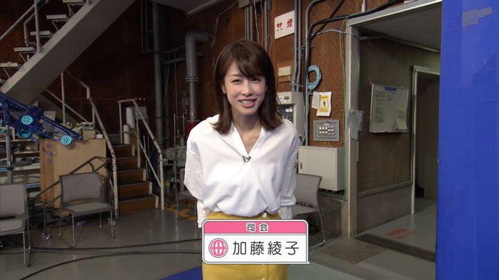 2018年03月29日加藤綾子の画像26枚目
