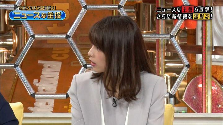 2018年03月31日加藤綾子の画像01枚目