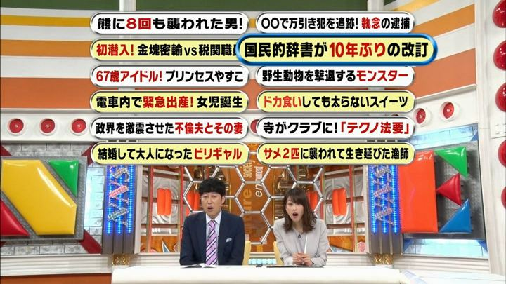 2018年03月31日加藤綾子の画像18枚目
