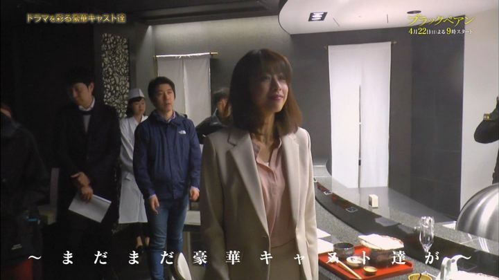2018年04月01日加藤綾子の画像01枚目