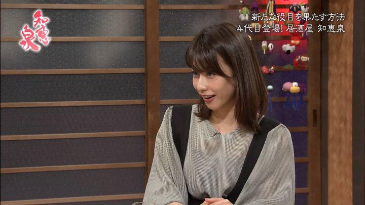 2018年04月03日加藤綾子の画像06枚目